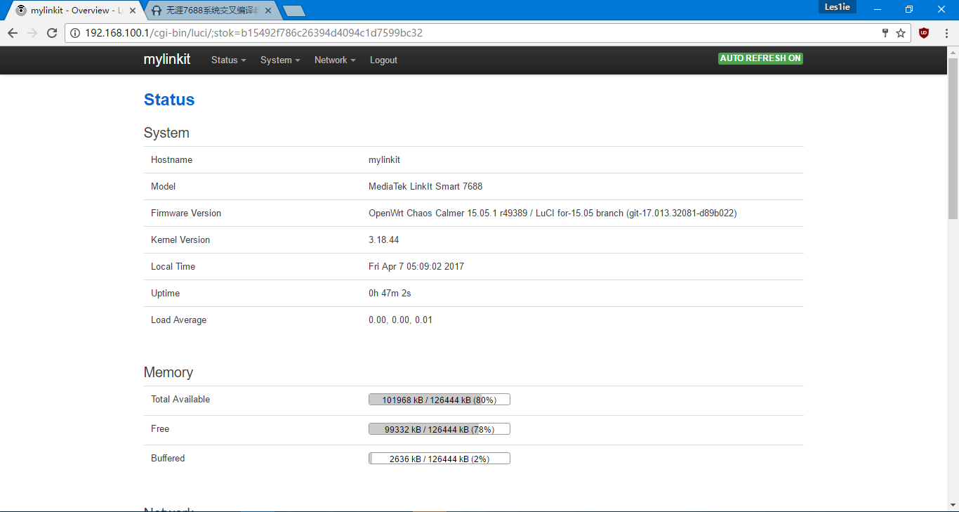无涯7688系统交叉编译过程- 宇宇| Les1ie's Blog
